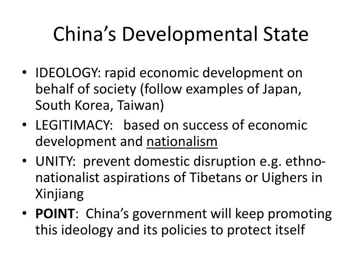 China's Developmental State