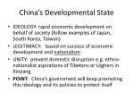china s developmental state