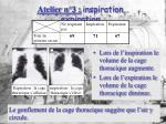atelier n 3 inspiration expiration