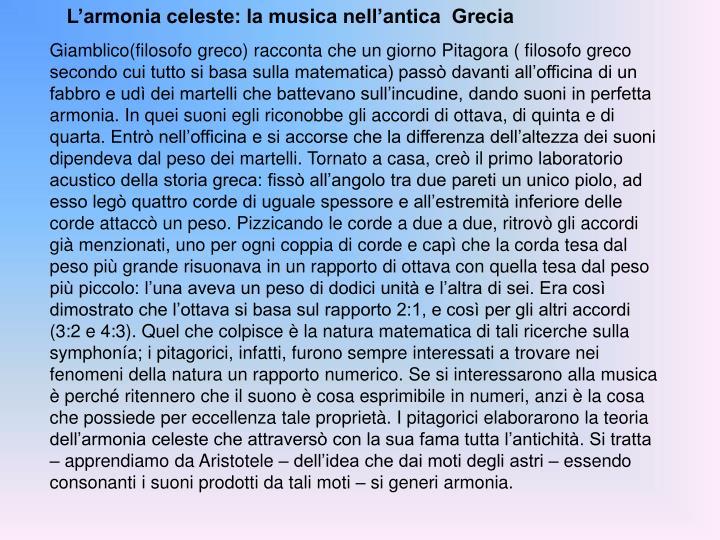 L'armonia celeste: la musica nell'antica  Grecia