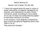 abd er rahman iii muslim ruler of spain 912 961 ad