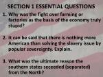 section 1 essential questions