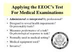 applying the eeoc s test for medical examinations