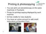 printing photocopying