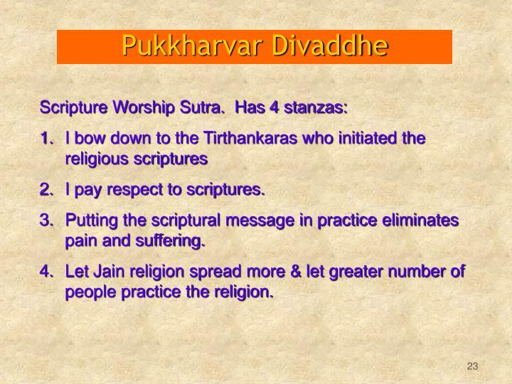 Pukkharvar Divaddhe