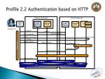 profile 2 2 authentication based on http
