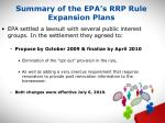 summary of the epa s rrp rule expansion plans