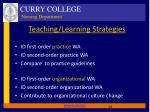 teaching learning strategies1