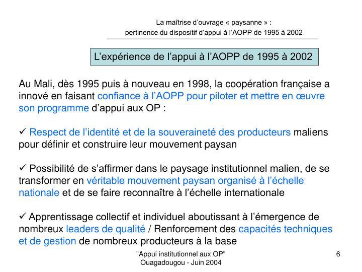 L'expérience de l'appui à l'AOPP de 1995 à 2002