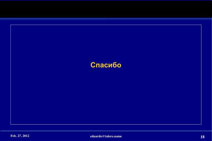 eduardo@talero.name