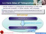 1 1 core idea of integrativeness