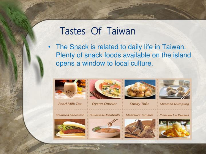 Tastes  Of  Taiwan