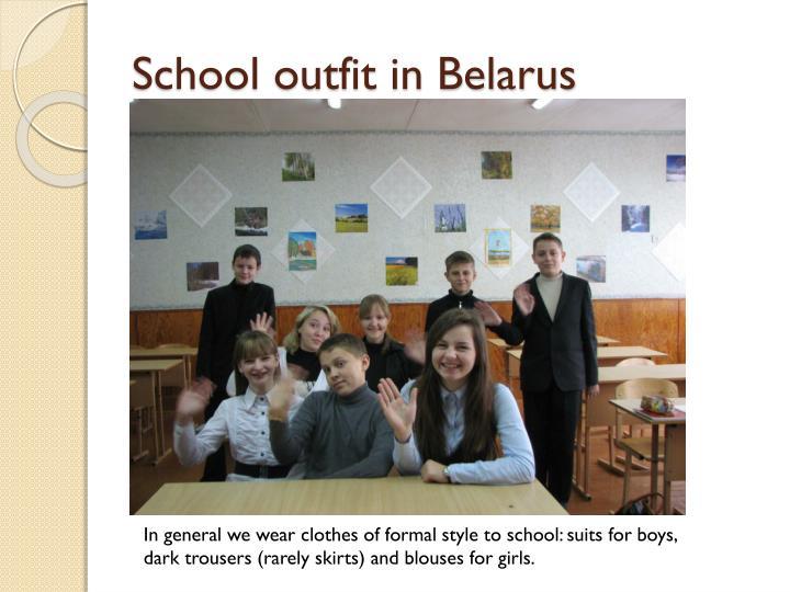 School outfit in Belarus