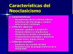 caracter sticas del neoclasicismo
