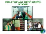 world vegetable center genbank in taiwan
