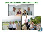 world vegetable center in taiwan