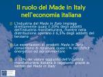 il ruolo del made in italy nell economia italiana