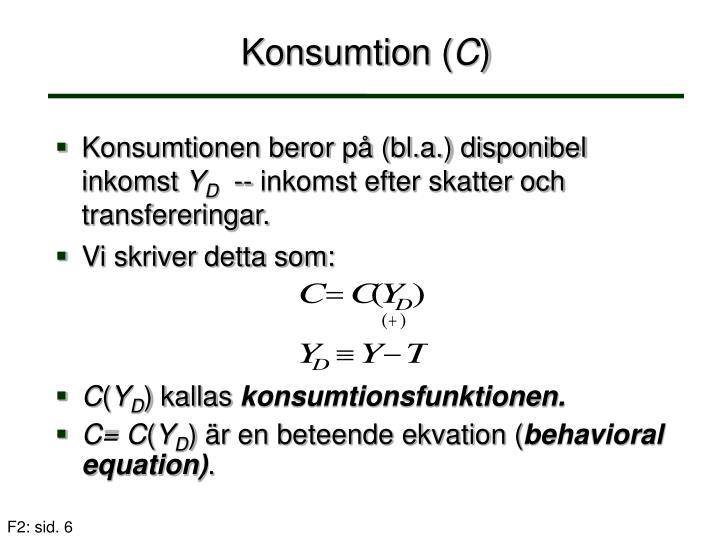 Konsumtion (