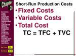 short run production costs
