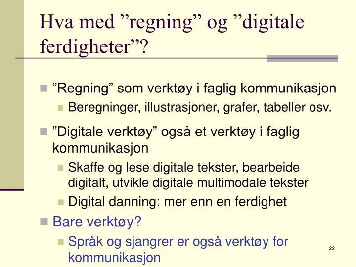 """Hva med """"regning"""" og """"digitale ferdigheter""""?"""