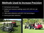 methods used to increase precision