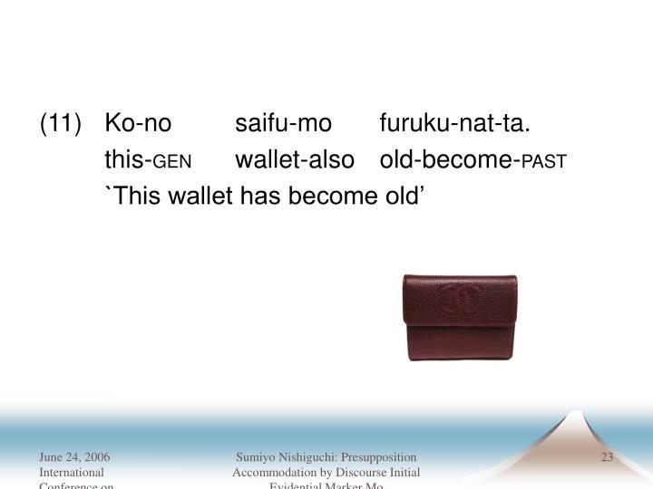 (11)Ko-no saifu-mo   furuku-nat-ta.