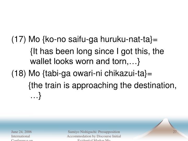 (17) Mo {ko-no saifu-ga huruku-nat-ta}=