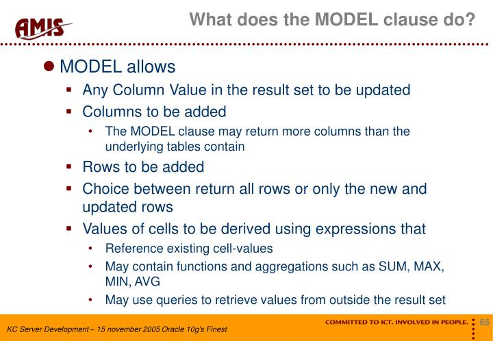 What does the MODEL clause do?