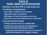 article 15 health safety and environmental