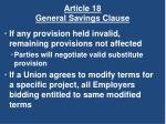 article 18 general savings clause