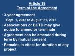article 19 term of the agreement