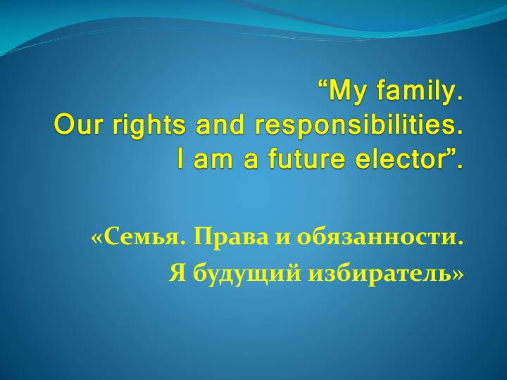 My family our rights and responsibilities i am a future elector