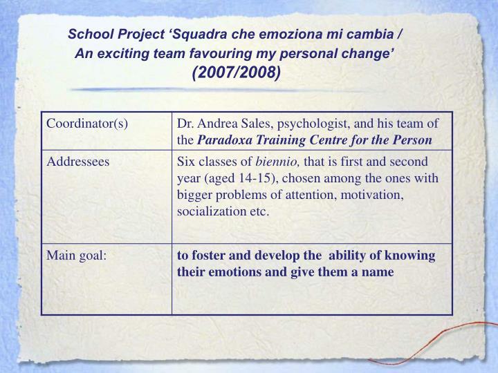 School Project '