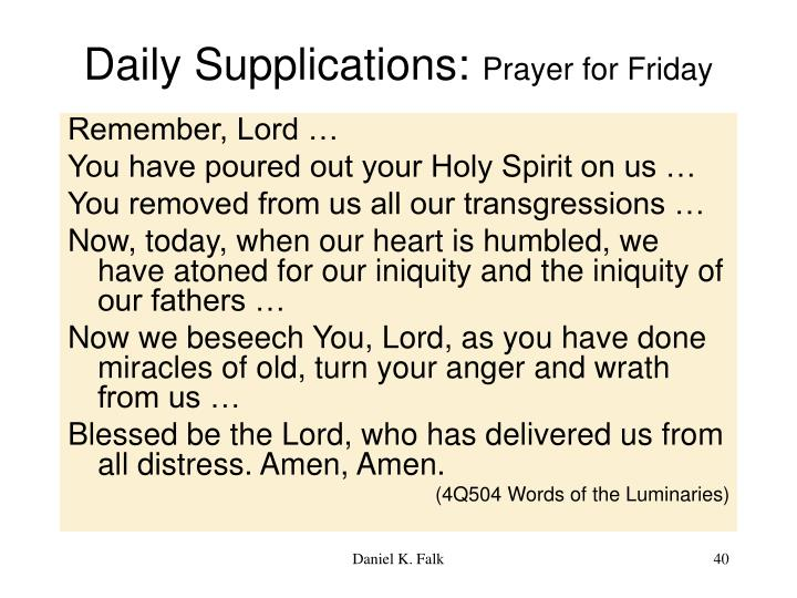 Daily Supplications: