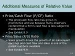 additional measures of relative value1