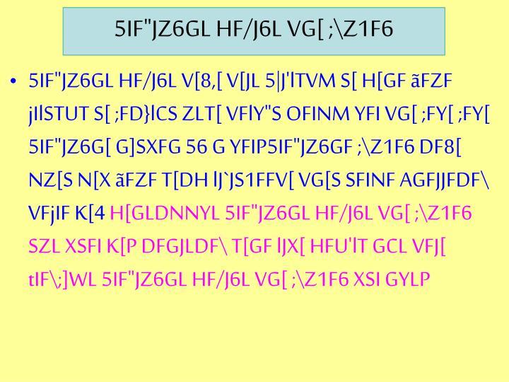 """5IF""""JZ6GL HF/J6L VG[ ;\Z1F6"""