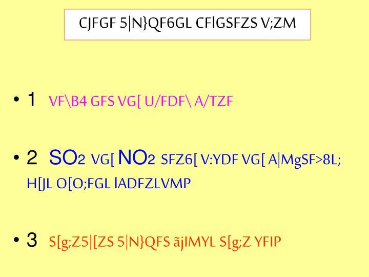 CJFGF 5|N}QF6GL CFlGSFZS V;ZM