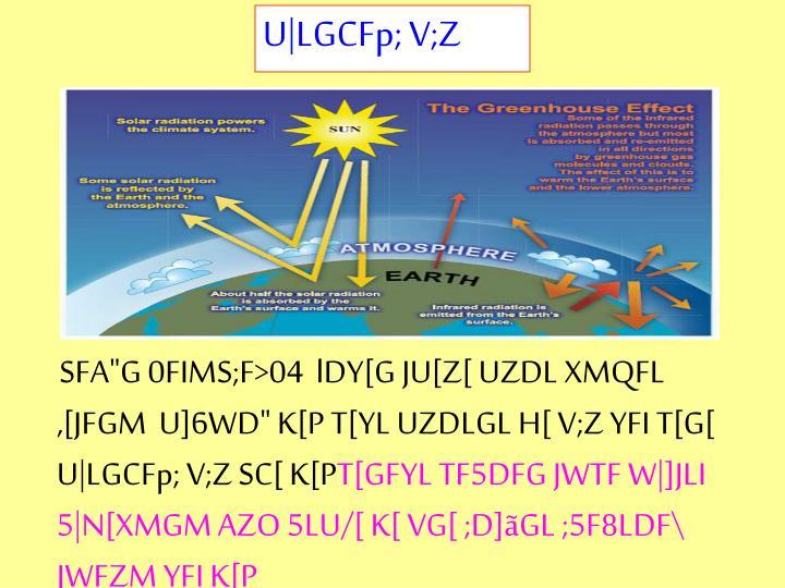 U|LGCFp; V;Z
