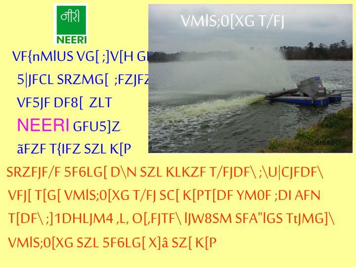 VF{nMlUS VG[ ;]V[H GF 5|JFCL SRZMG[  ;FZJFZ VF5JF DF8[  ZLT