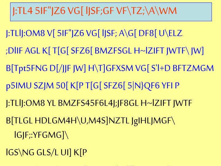 """J:TL4 5IF""""JZ6 VG[ lJSF;GF VF\TZ;\A\WM"""