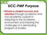 ucc pmp purpose