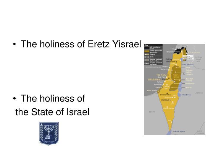 The holiness of Eretz Yisrael