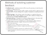 methods of soliciting customer feedback