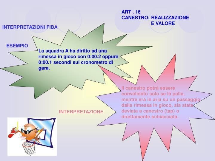 ART . 16