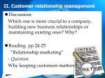 ii customer relationship management