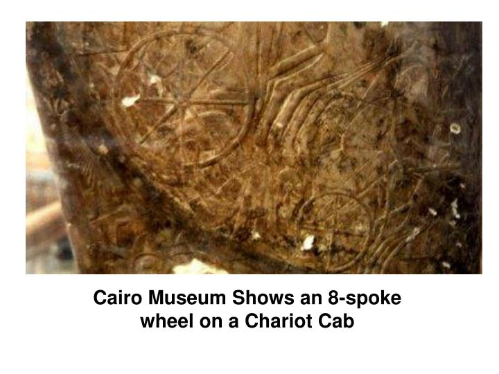 Cairo Museum Shows an 8-spoke wheel on a Chariot Cab