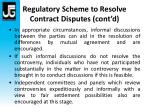 regulatory scheme to resolve contract disputes cont d