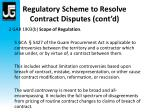 regulatory scheme to resolve contract disputes cont d1