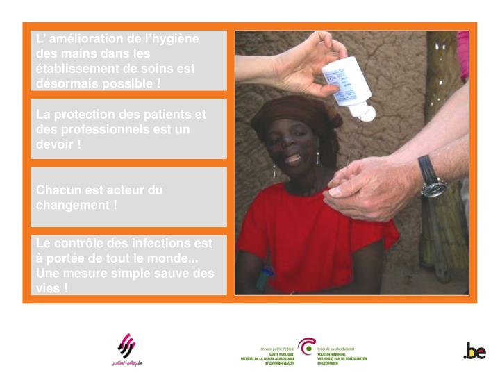 L' amélioration de l'hygiène des mains dans les établissement de soins est désormais possible