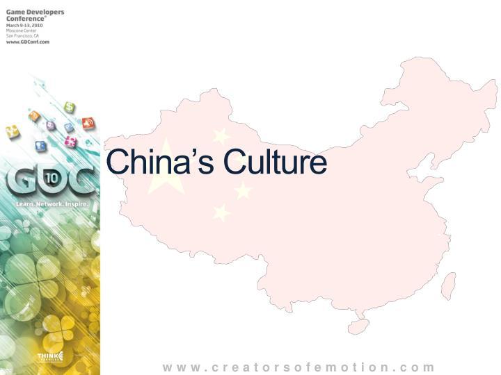 China's Culture